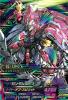 Gta-TKR4-083-CP)ガンダムエピオン