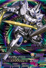 Gta-TKR4-088-CP)ガンダム・バエル