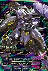 Gta-TKR4-089-CP)ガンダム・キマリスヴィダール