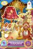 MC3-05(シャイニー★レア)ブリリアントローズ・シャイニースターファルダ&パンプス