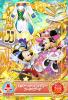 MC3-21(シャイニー★レア)ミッキー・シャイニースタースーツ&ブーツ
