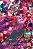 UMX-04 魔神トワ (PR)