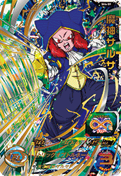 <img class='new_mark_img1' src='https://img.shop-pro.jp/img/new/icons20.gif' style='border:none;display:inline;margin:0px;padding:0px;width:auto;' />SH4-59 魔神サルサ (UR)