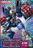 Gta-TPR-056)ガンダム・ダンタリオン(ハーフカウルT)