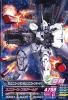 Gta-TKR5-004-C)FAユニコーンガンダム(ユニコーンモード)