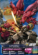 Gta-TKR5-006-)Cシナンジュ