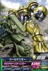 Gta-TKR5-011-C)ゴールドスモー