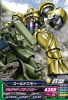 TKR5-011 ゴールドスモー (C)