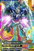 Gta-TKR5-017-P)ダブルオーライザー