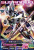 Gta-TKR5-021-R)スサノオ