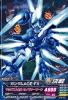 Gta-TKR5-023-C)ガンダムAGE-FX