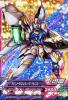 Gta-TKR5-025-M)ガンダムレギルス