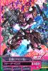 Gta-TKR5-033-M)百錬(アミダ機)