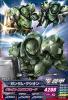 Gta-TKR5-036-C)ガンダム・グシオン