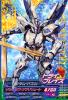 Gta-TKR5-046-M)ガンダム・バエル