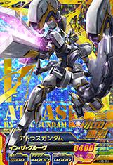 Gta-TKR5-052-P)アトラスガンダム