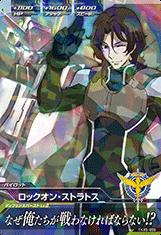 Gta-TKR5-059-R)ロックオン・ストラトス