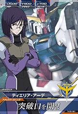 Gta-TKR5-061-C)ティエリア・アーデ