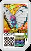 D1-027 バタフリー (グレード3)