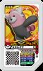 D1-045 キテルグマ (グレード3)