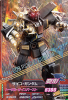 Gta-VS1-018-M)サイコ・ガンダム