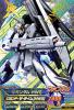 Gta-VS1-028-P)νガンダム HWS