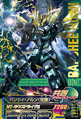Gta-VS1-031-P)バンシィ・ノルン(覚醒)
