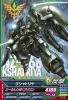 VS1-034 クシャトリヤ (M)
