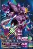 Gta-VS1-035-C)ローゼン・ズール