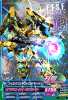VS1-037 フェネクス(デストロイモード) (M)