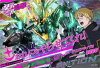 Gta-VS1-074-CP-IG)バンシィ・ノルン(覚醒)