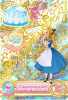<img class='new_mark_img1' src='https://img.shop-pro.jp/img/new/icons41.gif' style='border:none;display:inline;margin:0px;padding:0px;width:auto;' />MC5-08(シャイニー★レア)ワンダーパーティー シャイニースタースカート&パンプス