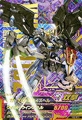 Gta-VS2-011-P)ガンダムデスサイズヘル