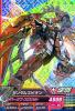 VS2-017 ガンダムエピオン (M)
