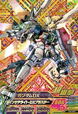 Gta-VS2-019-P)ガンダムDX