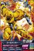 Gta-VS2-023-C)ゴールドスモー