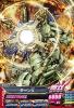 Gta-VS2-024-C)ターンX