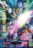 Gta-VS2-028-R)ガンダムX魔王