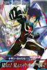 Gta-VS2-049-R)ドモン・カッシュ