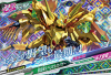 VS2-073 黄金神スペリオルカイザー (M)