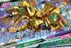Gta-VS2-073-M-IG)黄金神スペリオルカイザー