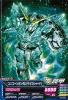 Gta-VS3-006-C)ユニコーンガンダム(サイコシャード)