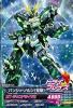 Gta-VS3-007-C)バンシィ・ノルン(覚醒)
