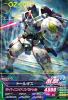 Gta-VS3-011-R)トールギス