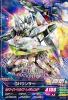 Gta-VS3-026-R)Gバウンサー