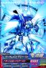 Gta-VS3-030-M)ガンダムAGE-FXバースト
