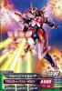 Gta-VS3-032-C)フォーンファルシア