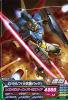 Gta-VS3-034-C)G-セルフ(大気圏パック)