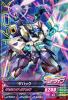 Gta-VS3-039-R)ダハック