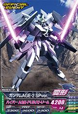 Gta-VPR-028)ガンダムAGE-2 SPver.